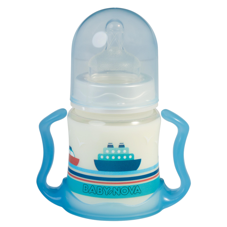 Trinklernflasche 150ml Weithals Schiffe